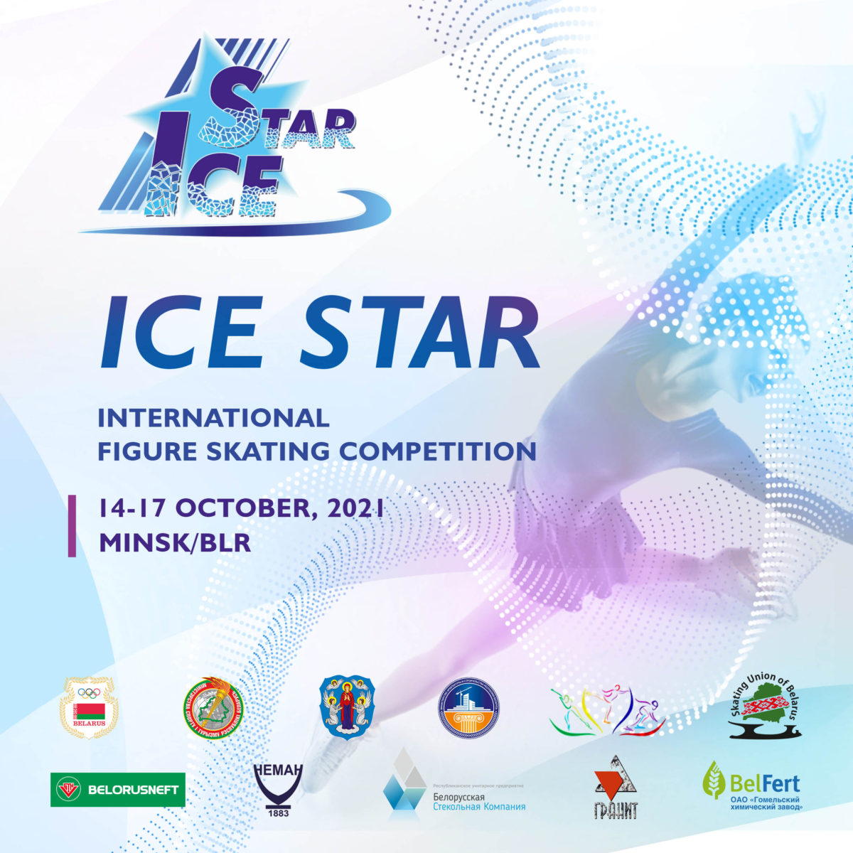 Ice Star International Figure Skating Competition — 2021