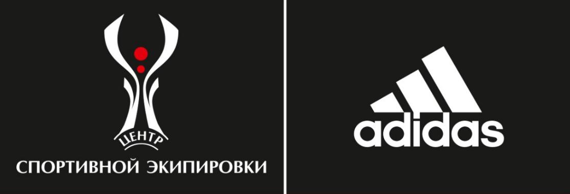 Экипировочный центр Adidas