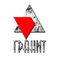 РУПП «Гранит»