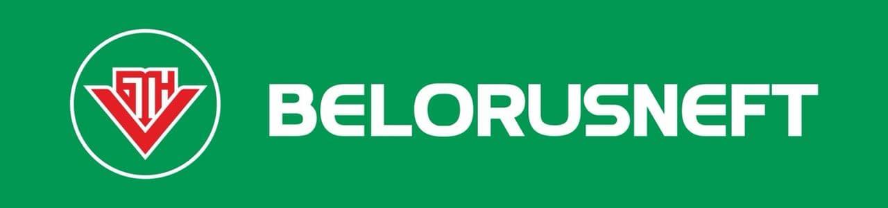 ГПО «Белоруснефть»