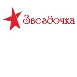 Открытое Первенство Беларуси «Звездочка» 3-й тур